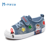 MMNUN 2018 New Spring Boys Shoes Denim Canvas Kid Children Sneakers Boys Causal Shoes Toddler Boys