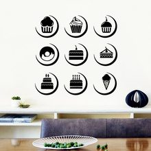 Modern Cake Wall Sticker Pvc Removable Art Decoration DIY Home Decor