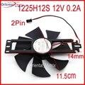Бесщеточный вентилятор постоянного тока 1225H12S DF1202512SEMN 12В 0 2а 11 5 см для индукционной плиты  вентилятор охлаждения 2Pin