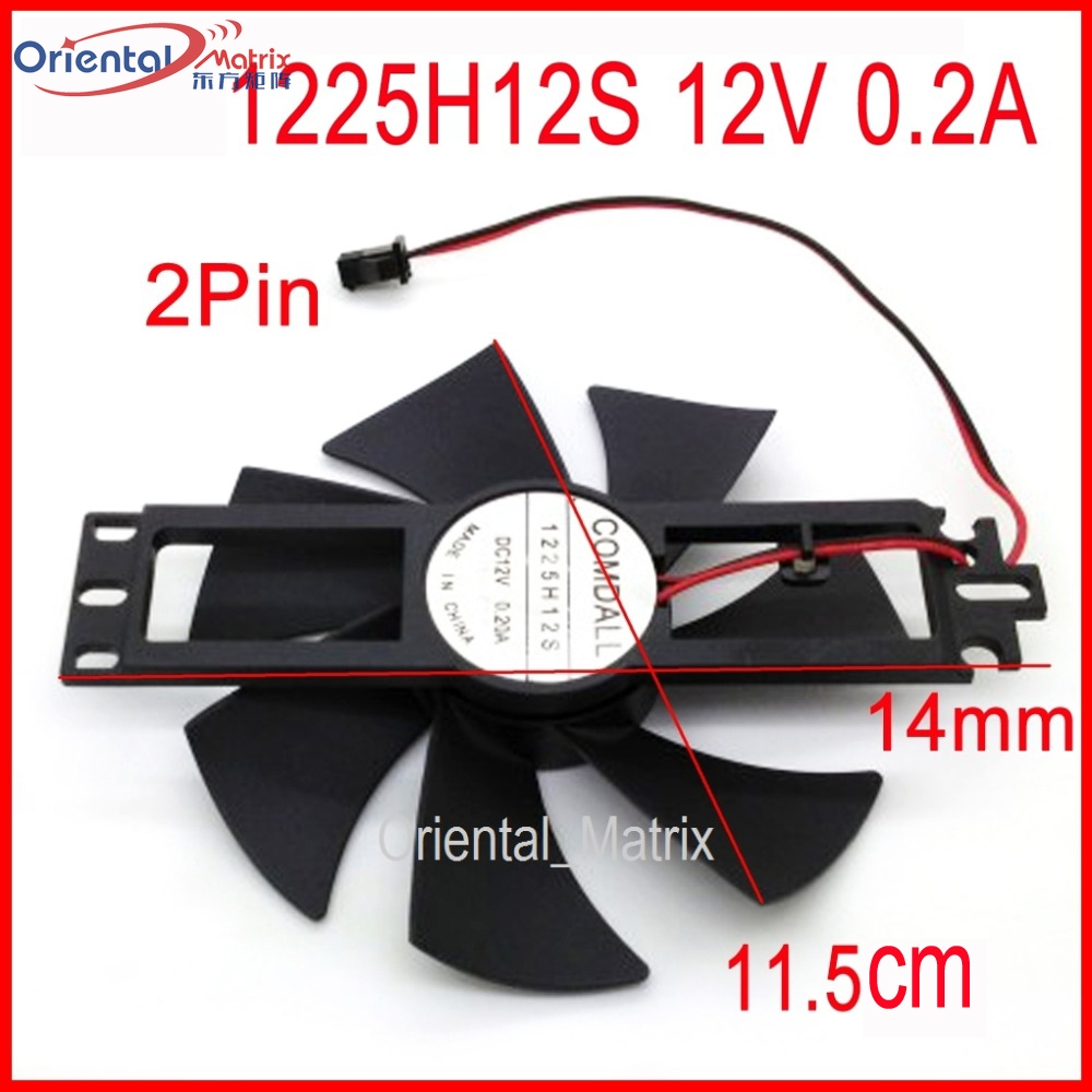 DC BRUSHLESS FAN 1225H12S DF1202512SEMN 12V 0.2A 11.5cm For Induction Cooker Cooling Fan 2Pin title=