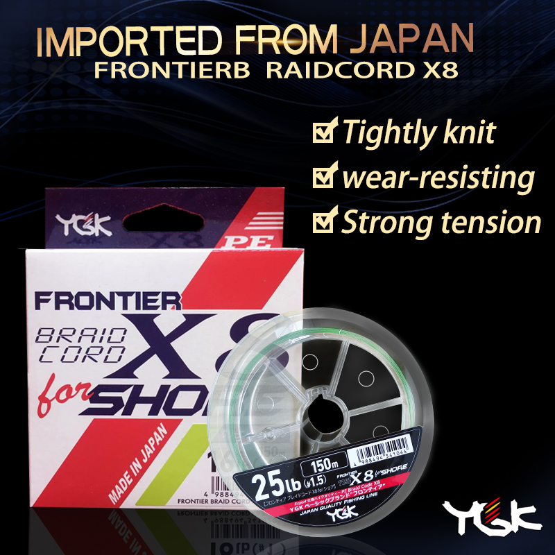 Japan imports YGK new FRONTIER BRAIDCORD 8 by 8 super smooth road and PE line 150 meters