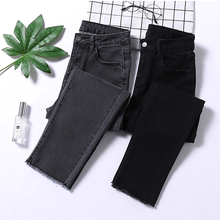 Streetwear High Waist Skinny Jeans Woman Gray Black Stretch