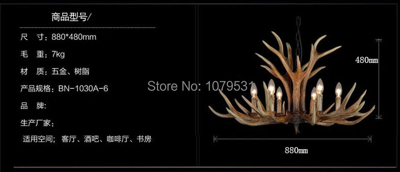 Europe Country American Retro Wall Lamps Fixture Resin Deer Horn Antler Glass Lampshade Decoration Wall Lamp, E27 110-220V -17