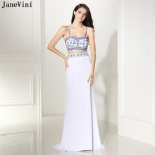 a354dbdde4ce JaneVini Sexy White Mermaid Two Piece Bridesmaid Dresses Spaghetti Straps Beading  Backless African Chiffon Long Prom Party Gowns