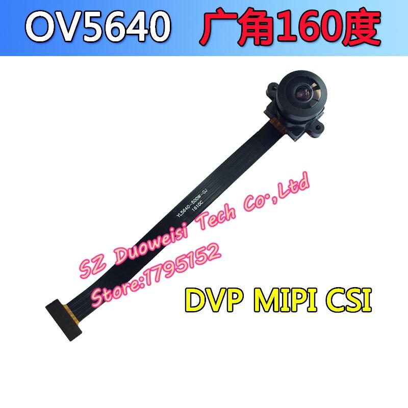 OV5640 camera module 500W high-definition wide-angle 160-degree camera module ov5640 cmos camera 5million pixel camera module 500 megapixel high definition camera compatible with fpga development board
