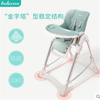 Baby Dining Chair Children Dining Chair Multifunctional Folding Baby Chair Portable Eating Dining Table Seat highchairs new high quality portable children s dining chair multi function baby table folding children s dining seat stool