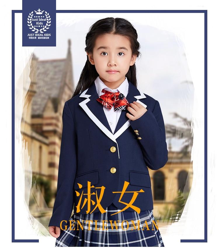 (Une seule veste) filles veste uniformes scolaires