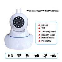 HD 960 마력 무선 IP 카메라