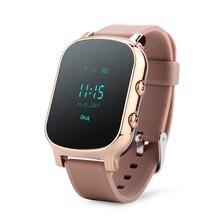 Stepfly S58 GPS เด็กสมาร์ทนาฬิกา SOS Call Location Finder Tracker สำหรับเด็ก Anti Lost Remote Monitor นาฬิกาข้อมือเด็ก pk q50