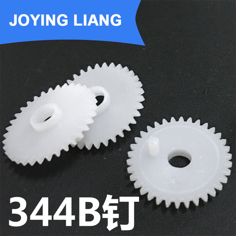 344B+nail 18MM Gear Module 0.5 Hole 4mm Loose 34 Teeth Plastic Gear Tooth Wheel Toy Accessories 10pcs/lot