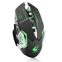 X8 Wireless Rechargeable Game Mouse Silent Illuminated Mechanical 1800Dpi 2.4G USB Wireless 7 Color Mouse(China)