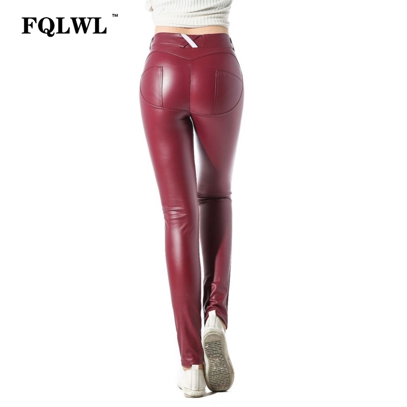 Women's Sexy Push Up Leather Pants 6