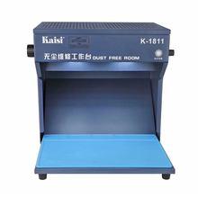 أحدث Kaisi K 1811 صغيرة الغبار الحرة غرفة العمل الجدول الهاتف LCD آلة إصلاح غرفة التنظيف مع حصيرة أدوات 220 فولت