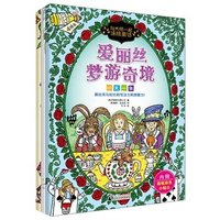 3pcs Set Alice In Wonderland Ice Princess The Frog Prince Coloring Book For Children Relieve Stress