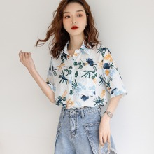 Women's Leaves Print Turn-down Collar Blouse Shirt Top Short Sleeve Button Up Hawaiian Blouse