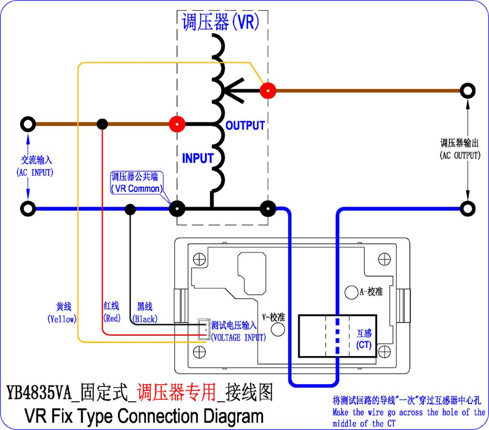 Yb4835va Ac Voltage Ammeter For Single Phase Variac 10a 50a 100a Wiring Diagram Led Vr 1