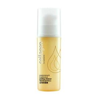 Hydrabio Exfoliating Cream  Refined finish facial polish  Facial Exfoliating Cream moisturising&brightening peeling cleanser