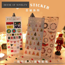 Christmas Dinner Garland Merry Christmas Adhesive Stickers Scrapbooking DIY Decoration Stickers Mobile Phone Stickers