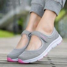 Новинка года; женская обувь на плоской подошве; сезон весна-лето; женская обувь на плоской подошве из сетчатого материала; женские мягкие дышащие кроссовки; женская повседневная обувь; Zapatos De Mujer