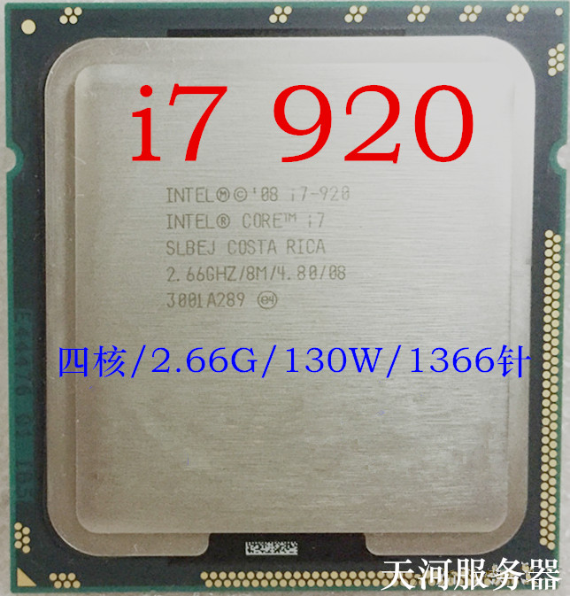 I7 920 CPU 2.66G 1366 Warranty sold separately for one year