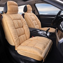 Winter new short plush car cushion all surrounds three sets of anti-skid, non-binding four seasons universal seat cover