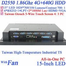 15 дюймов Сенсорный Экран ВСЕ В ОДНОМ Пк с 5 провод Gtouch 4: 3 6COM LPT LED touch 4 Г RAM 640 Г HDD Двойной 1000 Мбит/С Сетевых Карт