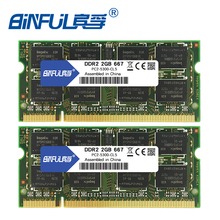 Binful DDR2 4GB (2pcsX2GB) 667mhz PC2-5300 Dual channel for laptop Notebook Memory memoria Ram 1.8V