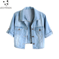 Women Plus Size S 4XL Spring Summer Korean Short Jackets Stretch Short sleeved Denim Jacket Thin Light Blue Jeans Coats HF436