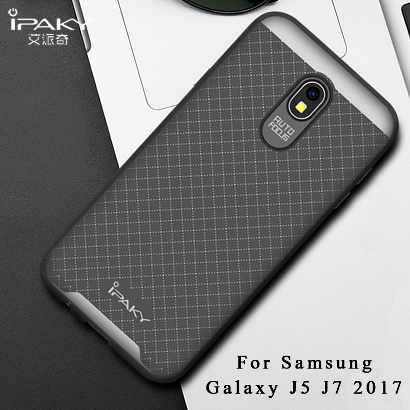 ipaky Coque For Samsung Galaxy j5 2017 Case Armor PC Frame + Silicone Cover For Samsung Galaxy J7 2017 Cases EU-Version