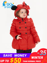 SP-SHOW 2019 Winter Children's gril Thick Coat Warm Fleece Hooded Cartoon Fashion Brand For Children Suit Coat+Trousers 86019(China)
