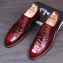 dower me  men pointed toe oxfords shoes lace up alligator genuine leather business dress wedding shoes size38-43 yjn402