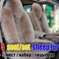Tampa de assento do carro almofada de pele de ovelha real 5 assentos covers para 1 conjunto de manter quente e simples capa de almofada do assento de carro longa lã