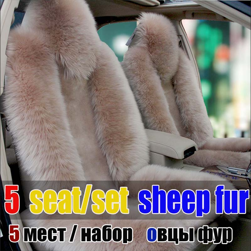 real sheep fur car seat cover cushion 5 seats covers for 1 set keep warm and