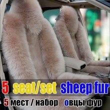 Prawdziwe futra owiec samochodów seat cover poduszka 5 pokrowce na siedzenia 1 zestaw utrzymać ciepło i prosty samochód seat cover poduszka długo wełna