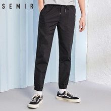 SEMIR pants men casual thin jogger pants solid color black Sweatpants chic fashion elastic Trousers for man leisure black(China)
