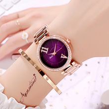 2018 new fashion luxury dazzling purple big watch couples elegant classic quartz