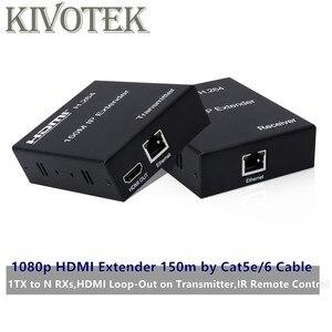 Image 1 - HDMI エクステンダー送信者 150 メートル LAN CAT5E/6 ケーブルアダプタネットワーク UTP コネクタ、ポイントツーマルチポイントハイビジョンパソコン送料無料