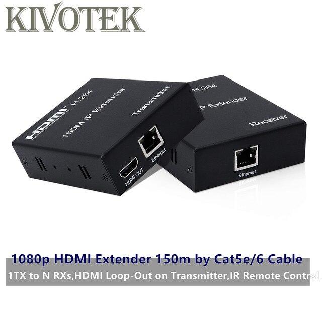 HDMI エクステンダー送信者 150 メートル LAN CAT5E/6 ケーブルアダプタネットワーク UTP コネクタ、ポイントツーマルチポイントハイビジョンパソコン送料無料