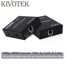 HDMI موسع المرسل 150m بواسطة LAN CAT5E/6 مهائي كابلات شبكة UTP موصل ، نقطة إلى عدة نقاط ل HDTV PC شحن مجاني