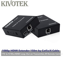HDMI Extender Sender 150m by LAN CAT5E/6 Cable Adapter Network UTP Connector,Point to multipoint For HDTV PC Free Shipping