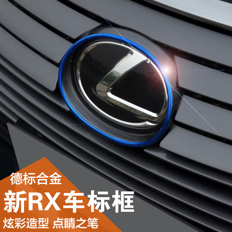 free shipping stainless steel car logo trim for lexus rx200t rx450h 2015 2016 AL20 interior vent outlet cover trim 7pcs for lexus rx200t rx450h 2016 left hand drive car