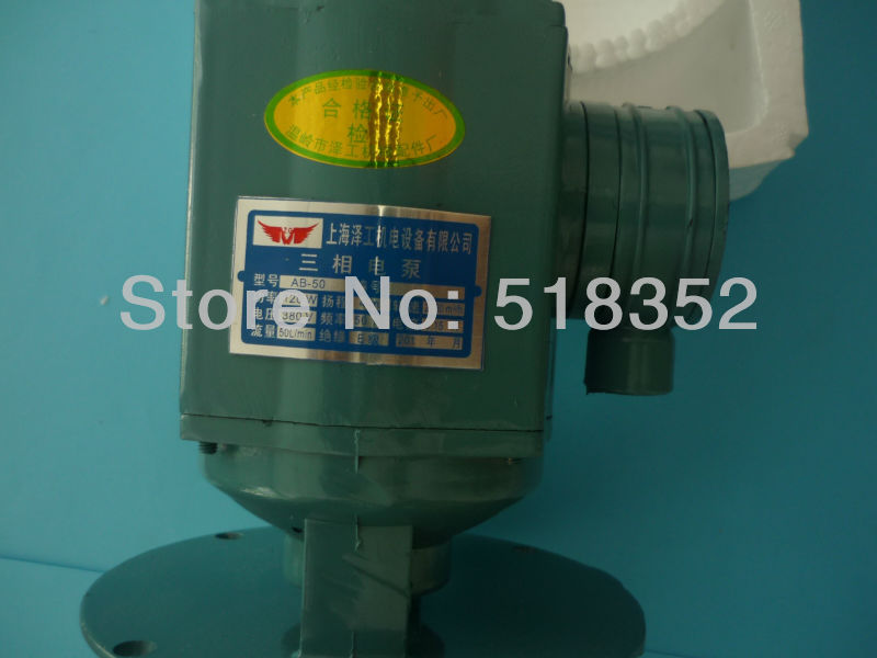 AB-50 Three Phase Water Pump 120W with Flow 50L/min for EDM Wire Cut  Machine Parts  цены