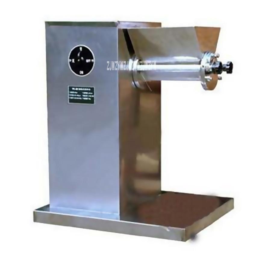 YK-60 Swing Granule Machine Granulator Particle Machine Experimental Pharmaceutical Household Granule Machine 110V/220v 0.25KW