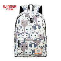 WINNER Women Backpack For Teenage Girls School Bags Rucksack Back Pack Waterproof Cute Cat Printing Backpack Travel Bag Mochila