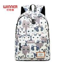 Купить с кэшбэком WINNER Women Backpack For Teenage Girls School Bags Rucksack  Waterproof Cute Cat Printing Backpack Travel Bags Mochila
