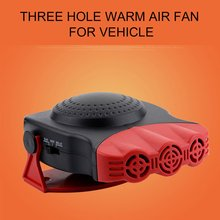 12 В 150 Вт автомобильный охлаждающий вентилятор горячий теплый обогреватель ветрового стекла Demister Defroster 2 в 1 портативный автомобильный фургон нагреватель