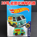 New Arrivals 2017 Hot Wheels the mystery machine Metal Diecast Cars Collection Kids Toys Vehicle For Children Juguetes collectib