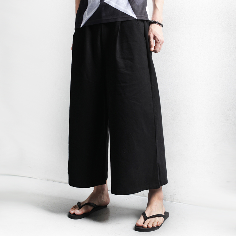 Wide Leg Pants Fashion Men
