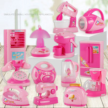 Children Pink Kitchen Toys Light-up Sound Plastic Simulation Home Appliances Pretend Play Toys Baby Play House Toy Baby Girls цена