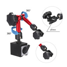 Gauge Stand WCZ-1B Magnetic Base Holder Iron Mini Flexible Bracket Tool with Double Adjustable Pole for Leverage Dial Indicator(China)